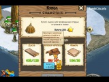 Покупка Купола за голоса в игре Зомби Ферма - от ZombiCity.info