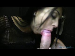 HD PublicAgent Rosalinda